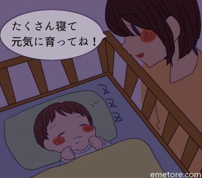 スクスク眠る赤ちゃん
