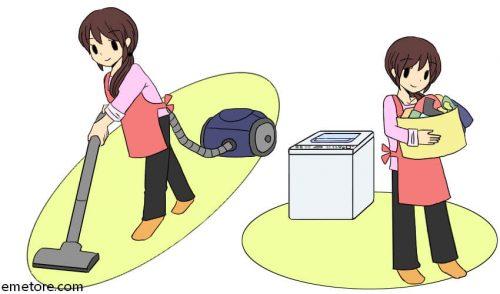 洗濯や掃除