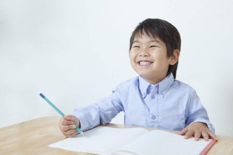 「勉強 好きになる」アイキャッチ画像