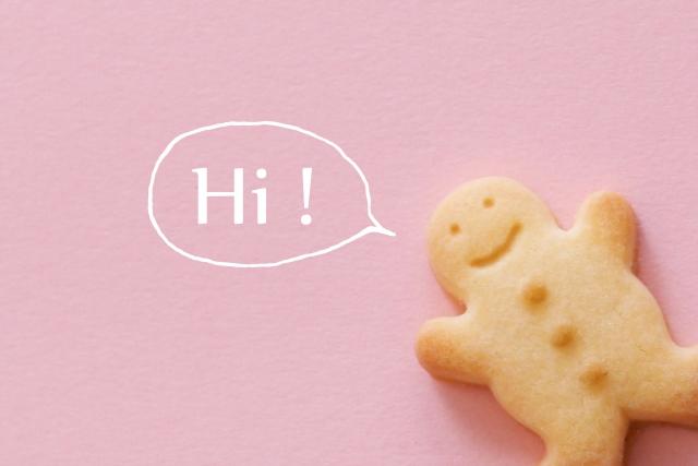 しゃべるクッキー