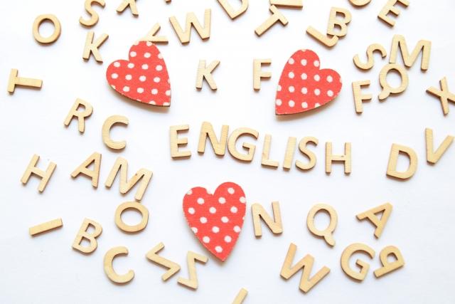 アルファベットとハート