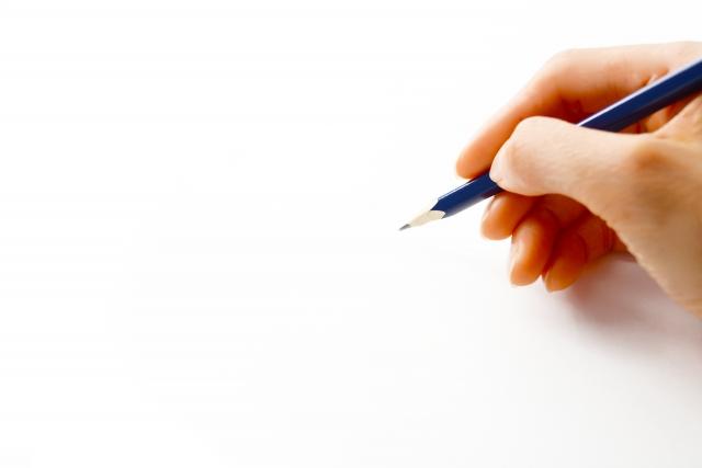 白紙と鉛筆