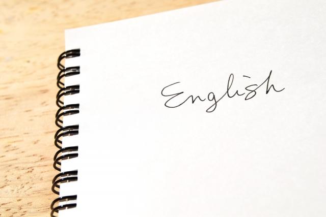 ノートに書かれたEnglish