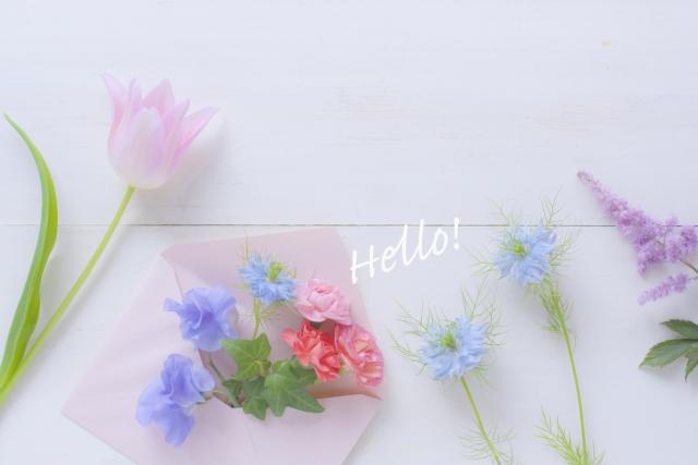 お花とHello