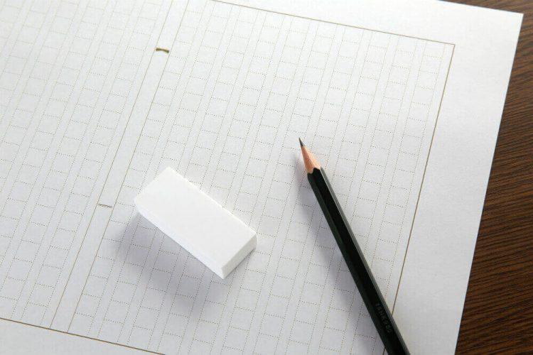 「読書感想文 書き方」アイキャッチ画像