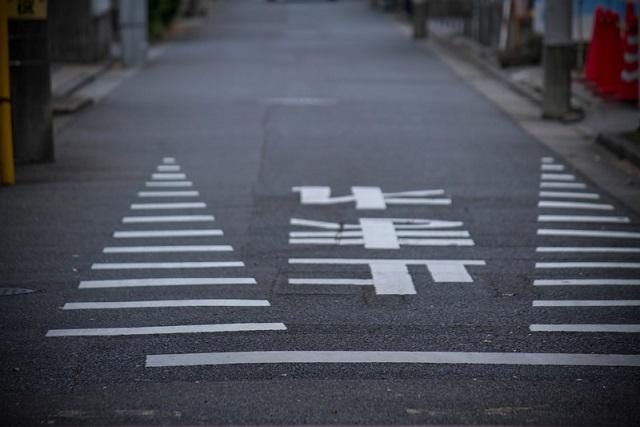 止まれと書かれた道路