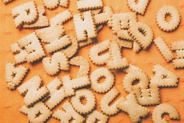 美味しそうなアルファベットクッキー