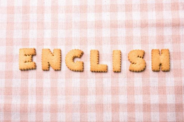 アルファベットクッキーでイングリッシュ
